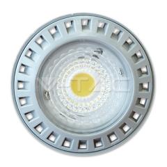 Bodová LED žárovka GU10 6W studená bílá 110° COB